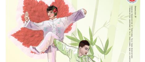 Canadian Taiji poster 2014
